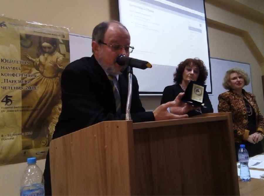 Ректорът проф. Запрян Козлуджов награди с почетен плакет тримата преподаватели