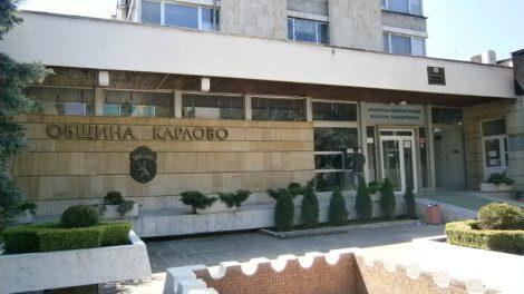 Община Карлово отрича да дискриминира спортните клубове