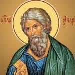 Св. Андрей Първозвани