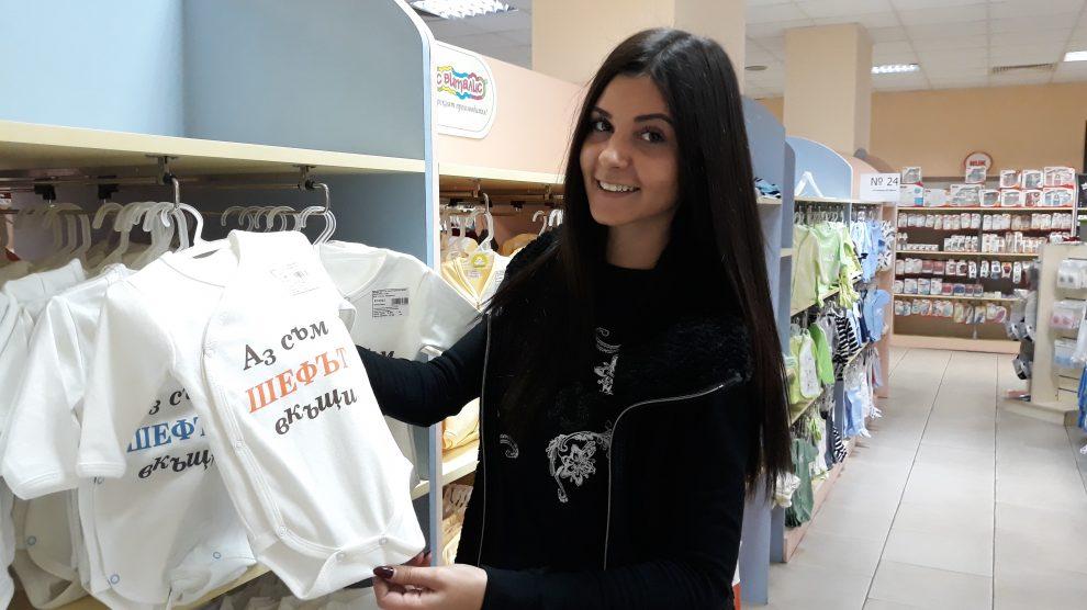 Всички текстилни стоки във Вис Виталис са с 20% отстъпка.