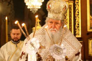 Негово светейшество Неофит, Патриарх Български