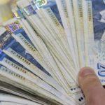 Общо 9 банки вече отпускат безлихвени кредити