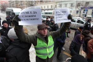 Решението на КЕВР беше взето на фона на протест на граждани пред сградата на регулатора