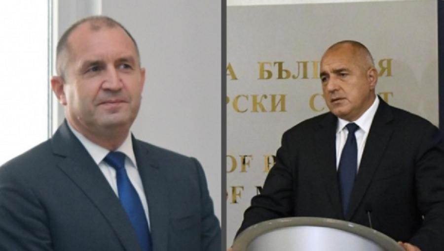 Румен Радев изпреварва значително Бойко Борисов по рейтинг
