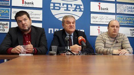 Владимир Маринов, Румен Петков, Георги Илчев.