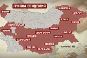 Вече 16 области са в грипна епидемия Снимка :bTV
