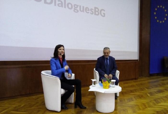 Еврокомисарят Мария Габриел и евродепутатът Владимир Уручев участваха в Пловдив на дискусия за изкуствения интелект и земеделието novini-plovdiv-press