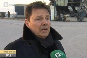 Петко Петков - собственик на изгорялата фабрика във Войводиново Снимка: bTV