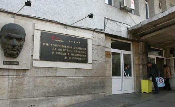 """""""Пирогов"""" е от първите болници, които лекуват коронавирус"""