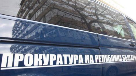 prokuratura, plovdiv-press.bg, kinteks