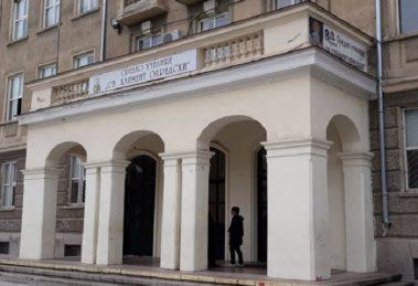 """Двете десетокласнички, които се биха, учат в СУ """"Климент Охридски"""" в Пловдив novini-plovdiv-press"""