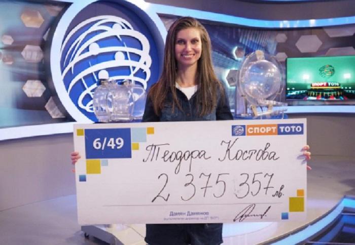 Теодора Костова от София получава 2,3 млн.лв. от рекордния джакпот от над 9,5 млн.лв. novini-plovdiv-press