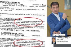 zlaten-imot, plovdiv-press.bg, stamboliiski, partiino-stroitelstvo, maradjiev