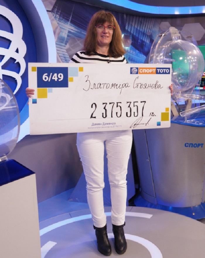 Златомира Стоянова от Пловдив печели 2,3 млн.лв. от рекордния джакпот от над 9,5 млн novini-plovdiv.press