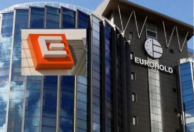 eurohold, plovdiv-press, cez, eurohold, energetika