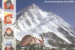 k2-bulgari, sandu-beshev, plovdiv-press.bg