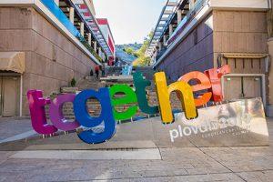 """Бюджетът на """"Пловдив 2019"""" набъбва до 5,5 млн. лв."""