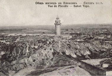 sahattepe7, plovdiv-press.bg