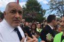"""Премиерът Борисов дойде и обеща теренът зад """"Санкт Петербург"""" да остане парк."""