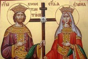 Св.св. Константин и Елена