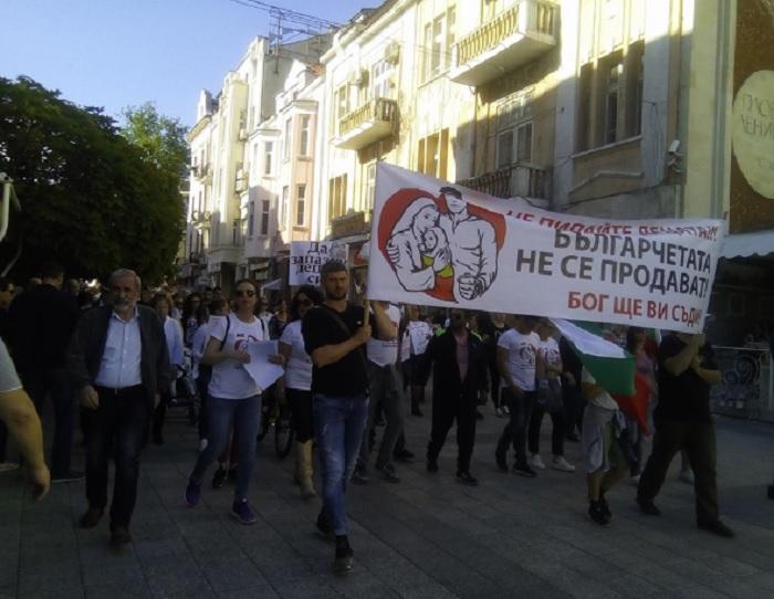 Протестно шествие на родители по Главната срещу Стратегията на детето novini-plovdiv-press