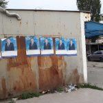 Безразборното лепене на плакати е забранено.