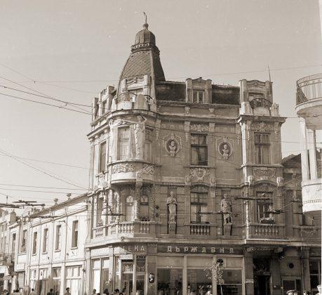 """Аптека """"Марица"""", една от най-красивите сгради в Пловдив, съборена през 1980 г."""