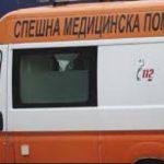 пострадалият мъж е в болница