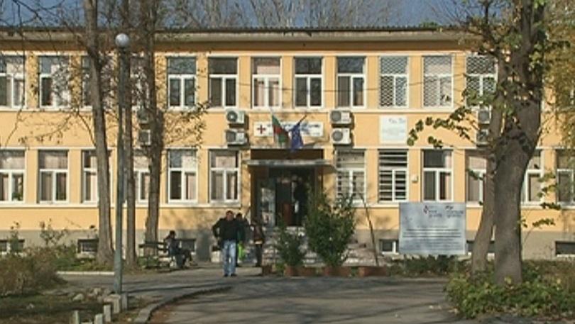 Психодиспансерът в Пловдив.
