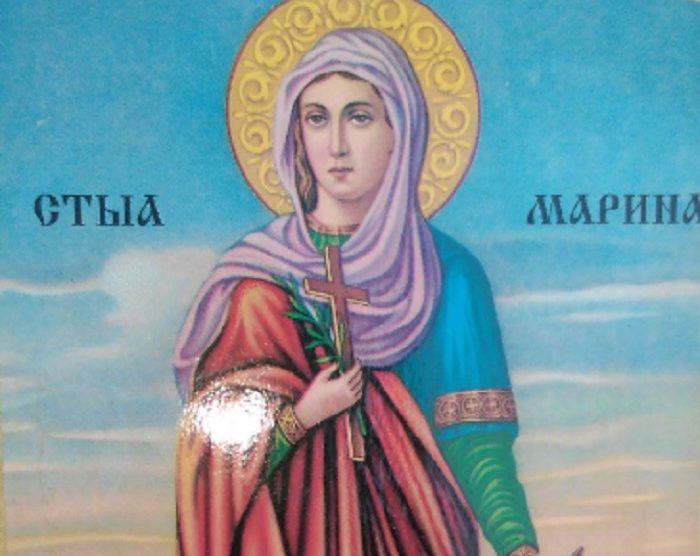Света Марина