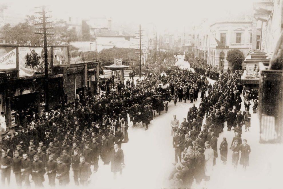 Траурното шествие а Йовков в Пловдив.