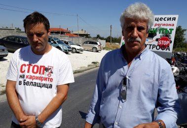 Емил Георгиев обеща голям протест срещу кариерите на 6 септември