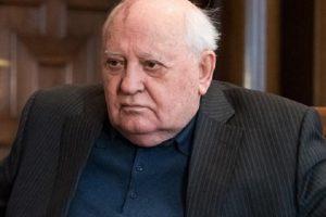 Михаил Горбачов