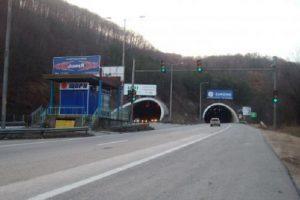 """Тунел """"Траянови врата"""""""