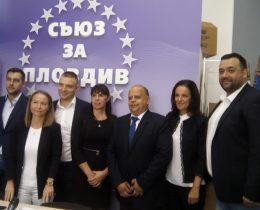 """""""Съюз за Пловдив"""" добре осребриха участието си в политиката."""