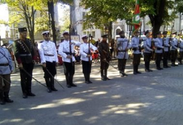 Пловдив чества Независимостта на България