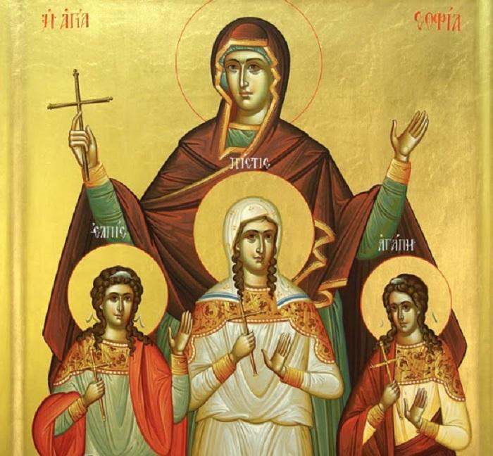 Света София