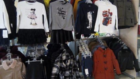 Дрехи на водеща марка се продават с 30% отстъпки във Вис Виталис novini-plovdiv-press