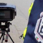 Камери следят за скоростта.