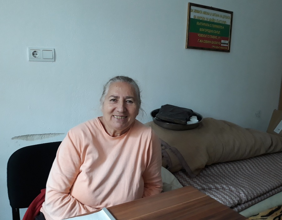 Севинч Балакчъ