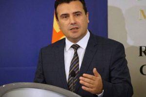 Зоран Заев, премиер на Северна Македония