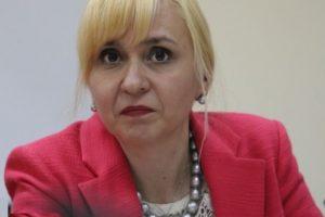 Диана Ковачева, омбудсман на РБ