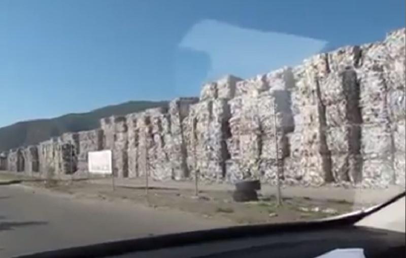 Европейски боклук у нас.