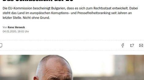 Факсимиле от статията на Кено Версек в Spiegel