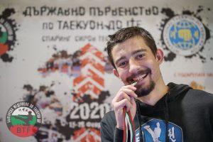 Атанас Болчинов Кадър: Българска федерация по таеуон-до ITF