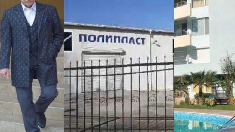 Мараджиев и имоти Колаж: ПловдивПрес