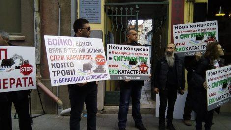 Протестиращи окупираха Община Родопи