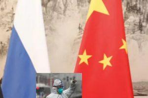 Ковид - 19 прекъсна връзката Москва-Пекин, засега
