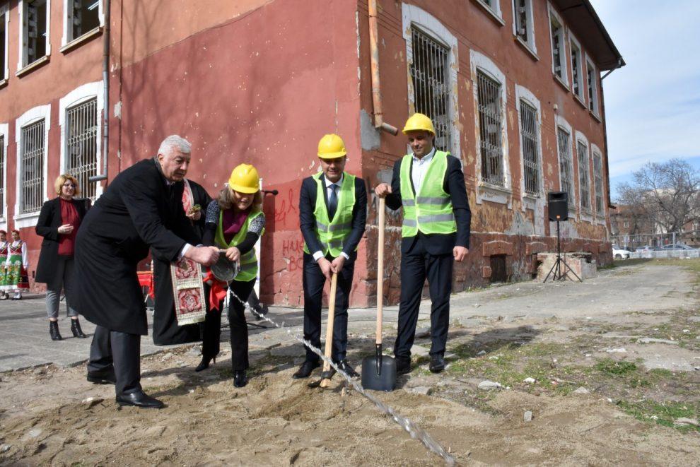 """Първата копка на ремонта на втората сграда на СУ """"Любен Каравелов""""."""
