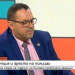 Стефан Банков